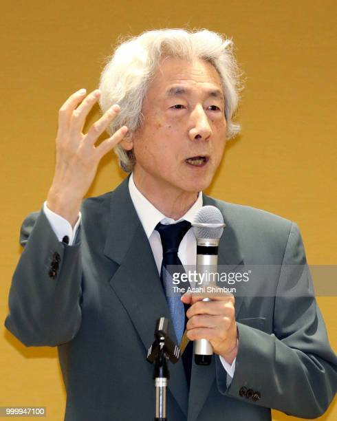 Former Prime Minister Junichiro Koizumi addresses during a political school hosted by Liberal Party leader Ichiro Ozawa on July 15, 2018 in Tokyo,...