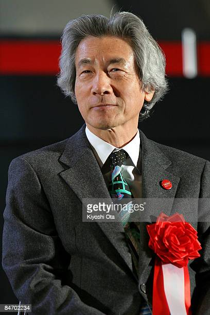 Former Prime Minister Junichiro Koizumi attends the opening ceremony of the World Summit of Gastronomy 2009 at the Tokyo International Forum on...
