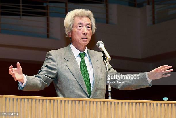 Former Prime Minister Junichiro Koizumi gives a lecture in the Sea of Japan coastal city of Niigata on Nov 4 2016 Koizumi said Japan needs to...