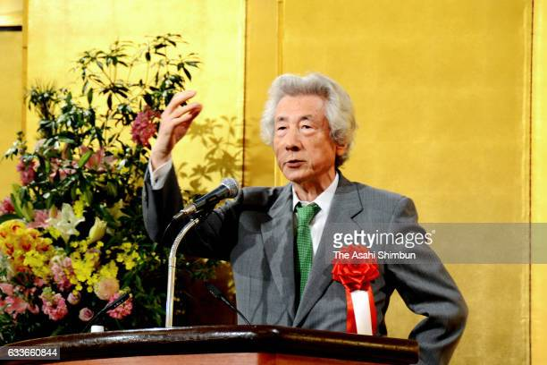 Former Prime Minister Junichiro Koizumi talks about his antinuclear stance on February 2 2017 in Nagoya Aichi Japan Almost 200 million yen has been...
