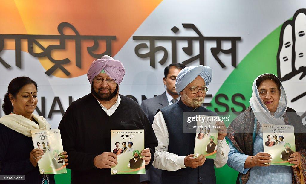 Former Prime Minister Manmohan Singh along with Punjab Congress Chief Captain Amarinder Singh Rajinder Kaur Bhattal Asha Kumari releases the Congress.