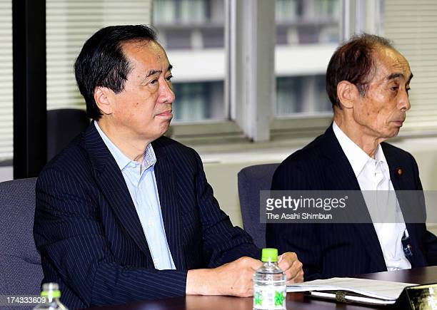 Former Prime Minister Naoto Kan attends the Democratic Party of Japan executive meeting on July 24 2013 in Tokyo Japan Kan breaching the party policy...