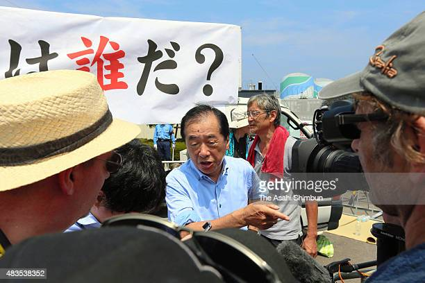 Former Prime Minister Naoto Kan speaks in front of the protesters gathered at the main gate of the Sendai Nuclear Power Plant on August 10 2015 in...