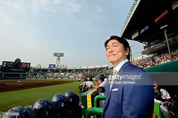 Former professional baseball player Hideki Matsui is seen at Hanshin Koshien Stadium on August 8, 2013 in Nishinomiya, Hyogo, Japan.