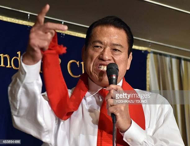 Former professional wrestler and Japan's Upper House member Antonio Inoki shouts at a press conference in Tokyo on August 21 2014 Inoki will visit...