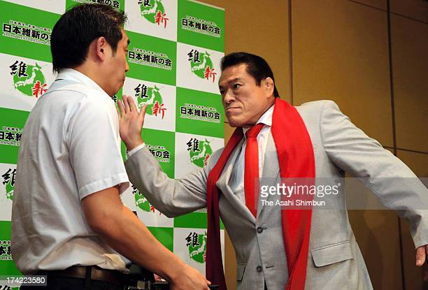 Former professional wrestler Antonio Inoki whose real name is Kanji Inoki of Japan Restoration Party celebrates winning a seat in the upper house on...