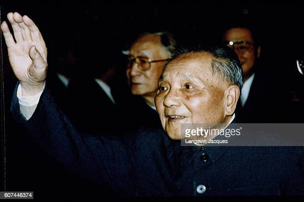 Former reformist leader of the Communist Party of China Deng Xiaoping.