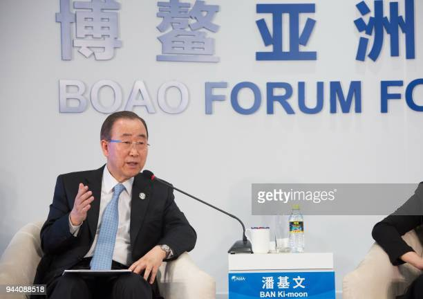 Former SecretaryGeneral of the United Nations Ban KiMoon speaks at a session of the Boao Forum for Asia Annual Conference 2018 in Boao south China's...