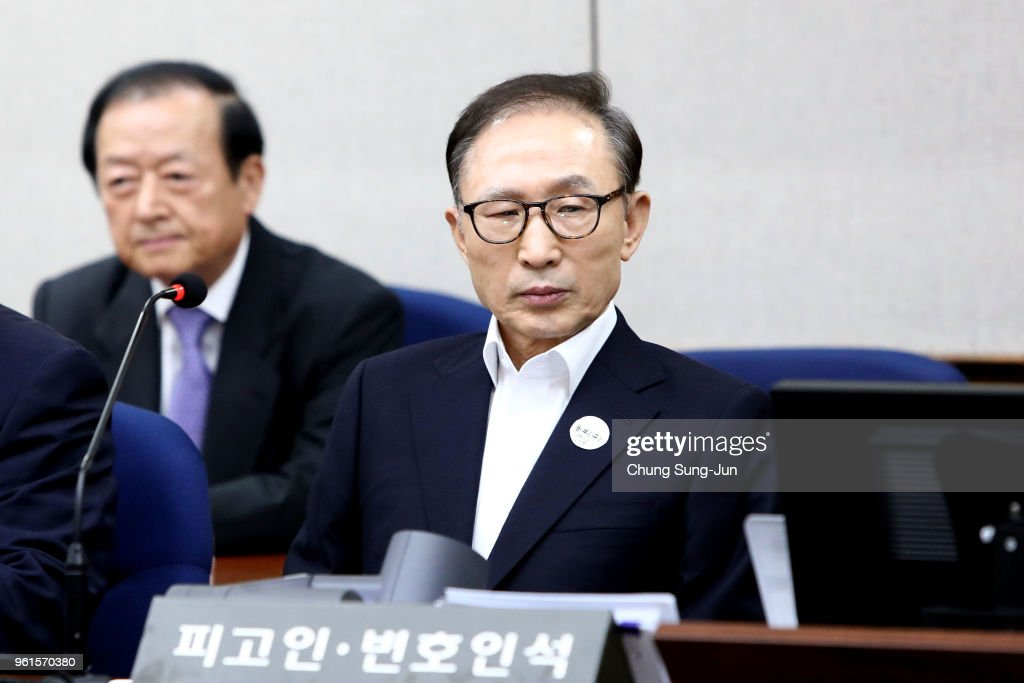 Ex-President Lee Myung-Bak Appear At First Court Hearing