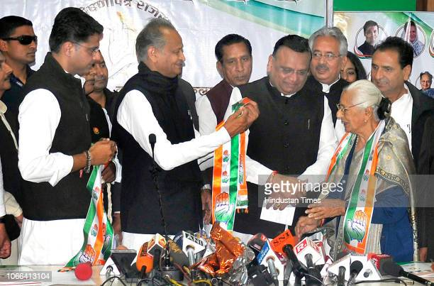 Former Speaker of the Rajasthan Legislative Assembly Sumitra Singh along with Former CM Ashok Gehlot, State Congress president Sachin Pilot, AICC...