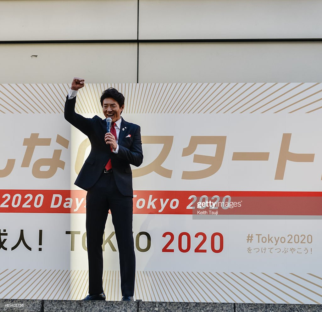 Former Tennis player Shuzo Matsuoka attends The '2020 Days to Tokyo 2020' Event on January 12, 2015 in Tokyo, Japan. The Tokyo 2020 Organizing Committee and the Tokyo Metropolitan Government celebrate to mark the '2020 Days to Tokyo 2020,' with 20 year-old Tokyoites, which coincides with Coming of Age Day in Japan when those who have turned 20 years old in the past year gather to mark reaching the age of majority.