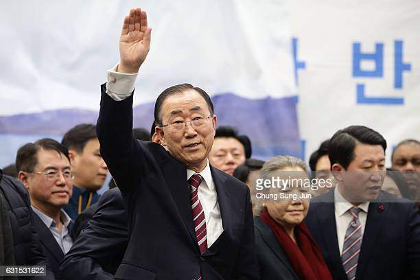 Former UN Secretary General Ban Kimoon arrives at Incheon International Airport on January 12 2017 in Incheon South Korea Former United Nations...