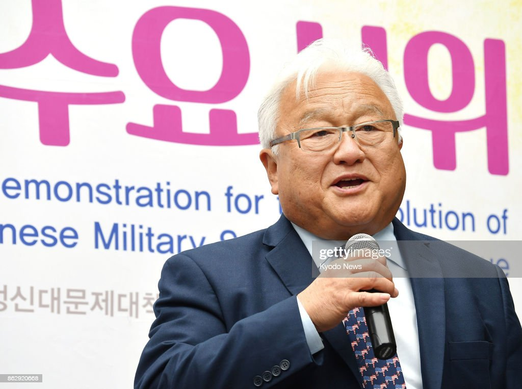Former US House Of Representatives Member Mike Honda Joins A Weekly Rally  Addressing The Comfort Women