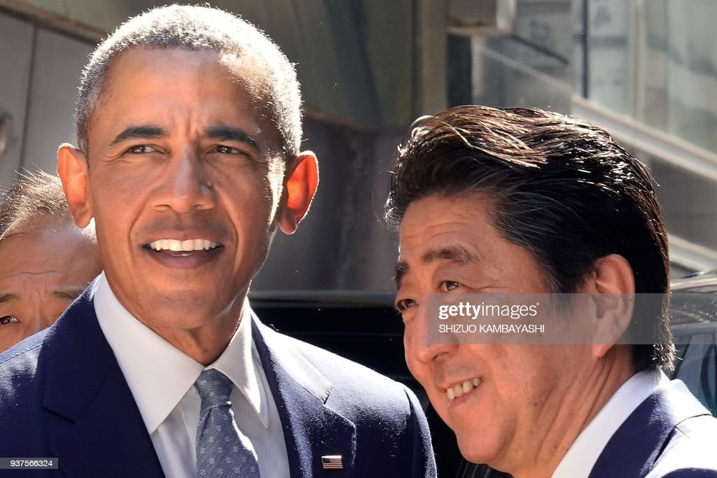 JAPAN-US-DIPLOMACY-OBAMA : News Photo