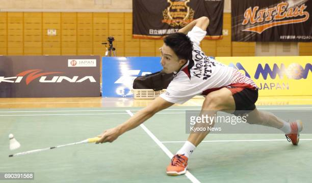 Former world No 2 Kento Momota faces off against 53rdranked Takuma Ueda during the Japan Ranking Circuit men's singles final in Saitama near Tokyo on...