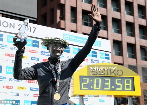 Former world record holder Wilson Kipsang of Kenya celebrates after winning the men's event at the Tokyo Marathon on Feb 26 with a time of 2 hours 3...