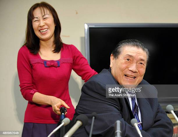 Former yokozuna sumo grand champion Taiho whose real name is Koki Naya attends a press conference after the Person of Cultural Merit was announced at...