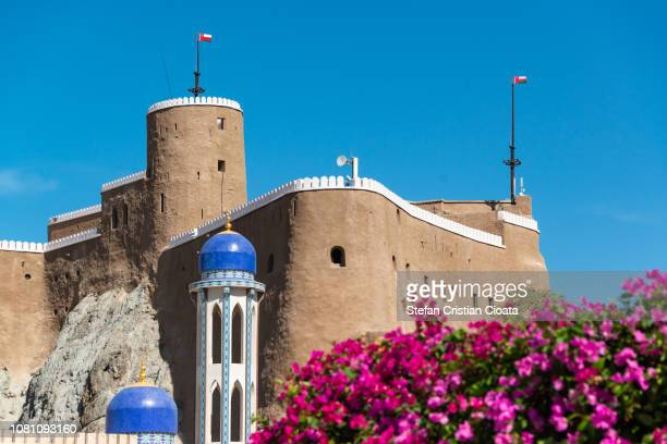 fort al mirani, old muscat, oman - traditionally portuguese stock pictures, royalty-free photos & images
