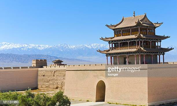 Fort Jiayuguan of the Great Wall,China