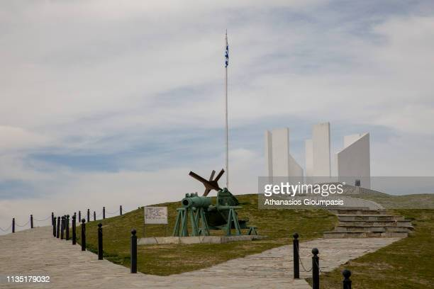 Fort Roupel on March 11 2019 in Fort Roupel Greece The Rupel is near from GreekBulgarian border and is of strategic importance for entry to Greek or...