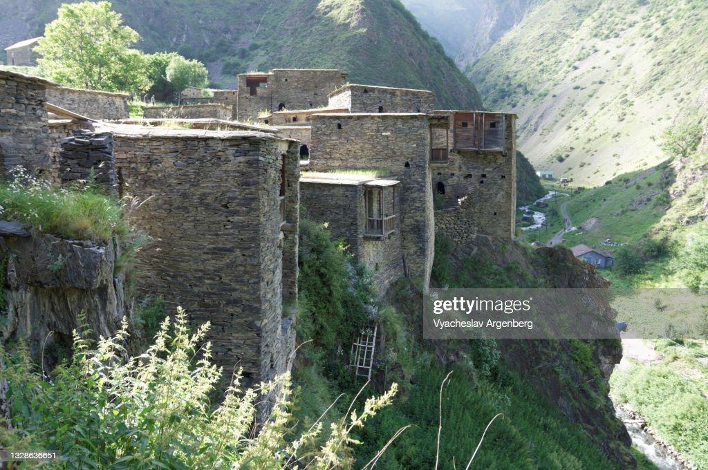 Fortified stone houses on the cliffs, Shatili, Caucasus Mountains, Georgia : Stock Photo