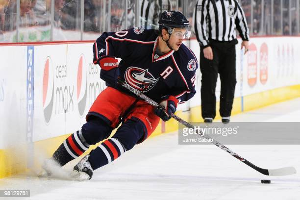 Forward Antoine Vermette of the Columbus Blue Jackets skates with the puck against the New York Islanders on March 27 2010 at Nationwide Arena in...