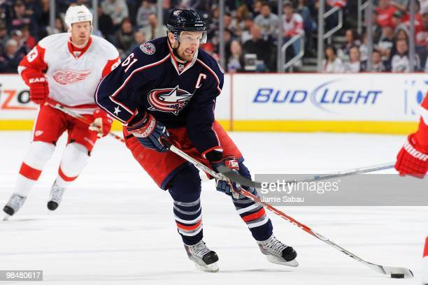 Forward Rick Nash of the Columbus Blue Jackets skates with the puck against the Detroit Red Wings on April 9, 2010 at Nationwide Arena in Columbus,...