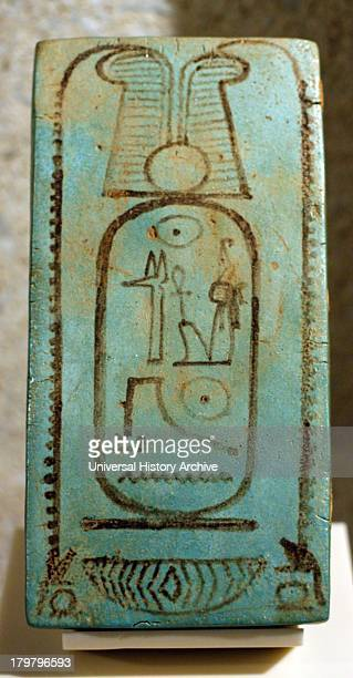Foundation brick stone with the cartouche of Ramses 11 New Kingdom 19th Dynasty around 1250 be Faience