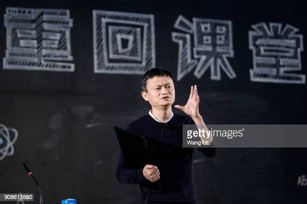 Founder and Chairman of Alibaba Group Jack Ma gives a speech at the 'Ma Yun Rural Teachers Prize' on January 22th 2018 in Sanya Hainan province China...