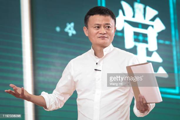 Founder of Alibaba Group Jack Ma gives a speech at the 'Ma Yun Rural Teachers and Headmasters Prize' on January 7th 2020 in Sanya Hainan province...