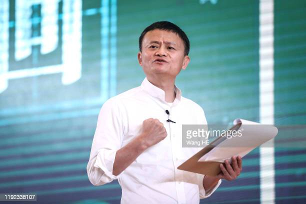 Founder of Alibaba Group Jack Ma gives a speech at the 'Ma Yun Rural Teachers and Headmasters Prize' on January 7th, 2020 in Sanya , Hainan province,...