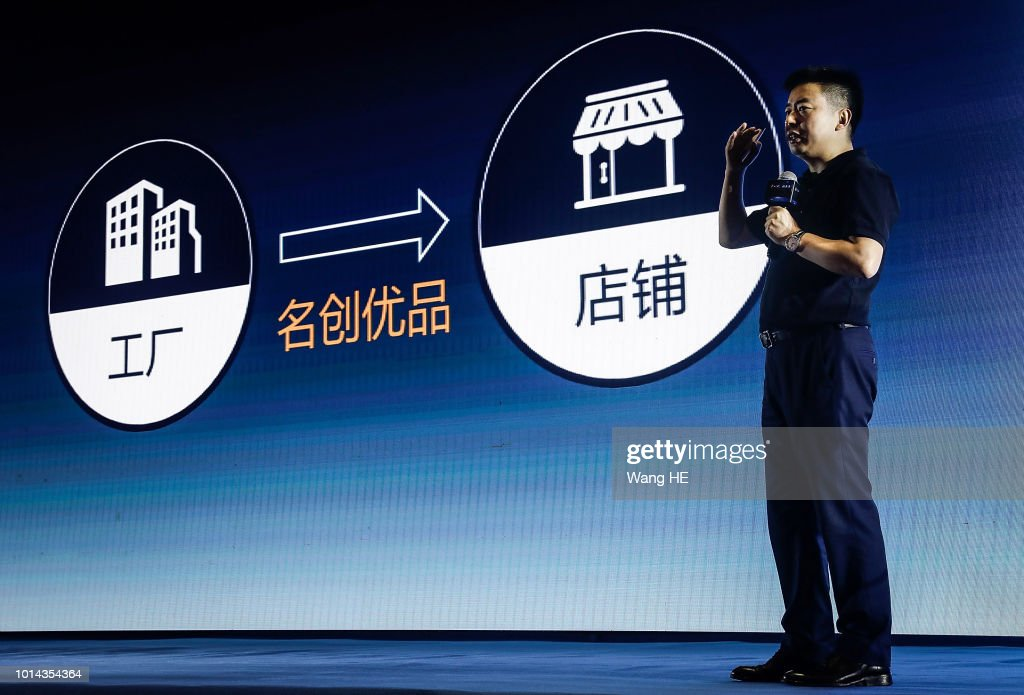 MINISO founder Ye Guofu givesa speech on the stage during New Retail Innovation Development Summit 2018 on August 10,2018 in Wuhan, DongXihu district.Hubei province.China.