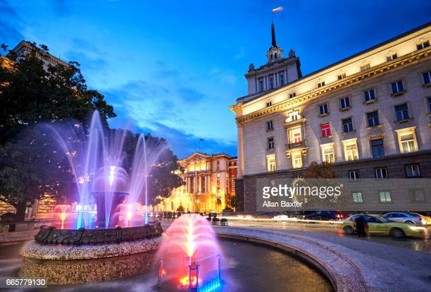 'Fountain at Atanas Bruov Square' and the Largo and 'Council of Ministers'.