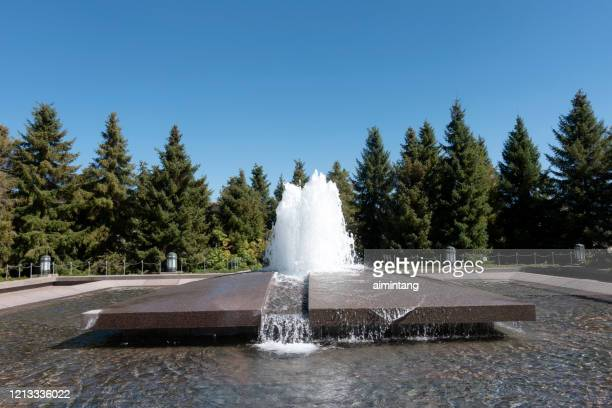fountain at the church of jesus christ of latter-day saints conference center - latter stock pictures, royalty-free photos & images