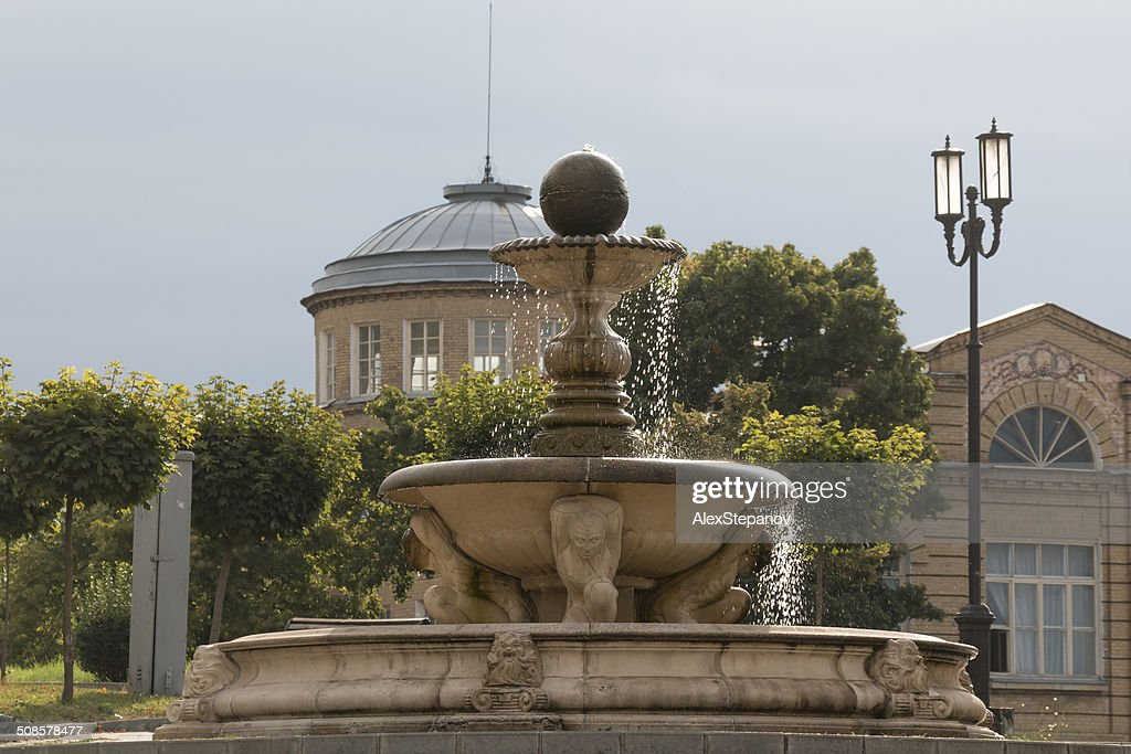 Fountain in the morning sun in Pyatigorsk, Russia : Stock Photo