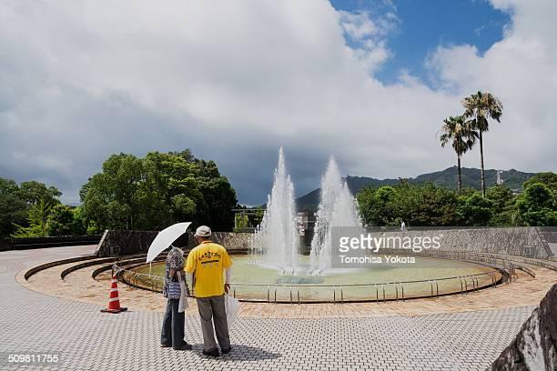 Fountain of Peace in Nagasaki Peace Park.