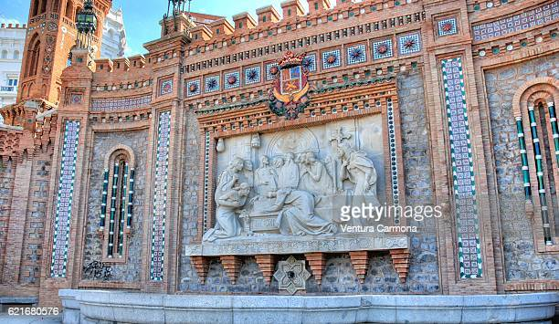 Fountain of The Lovers of Teruel (Spain)