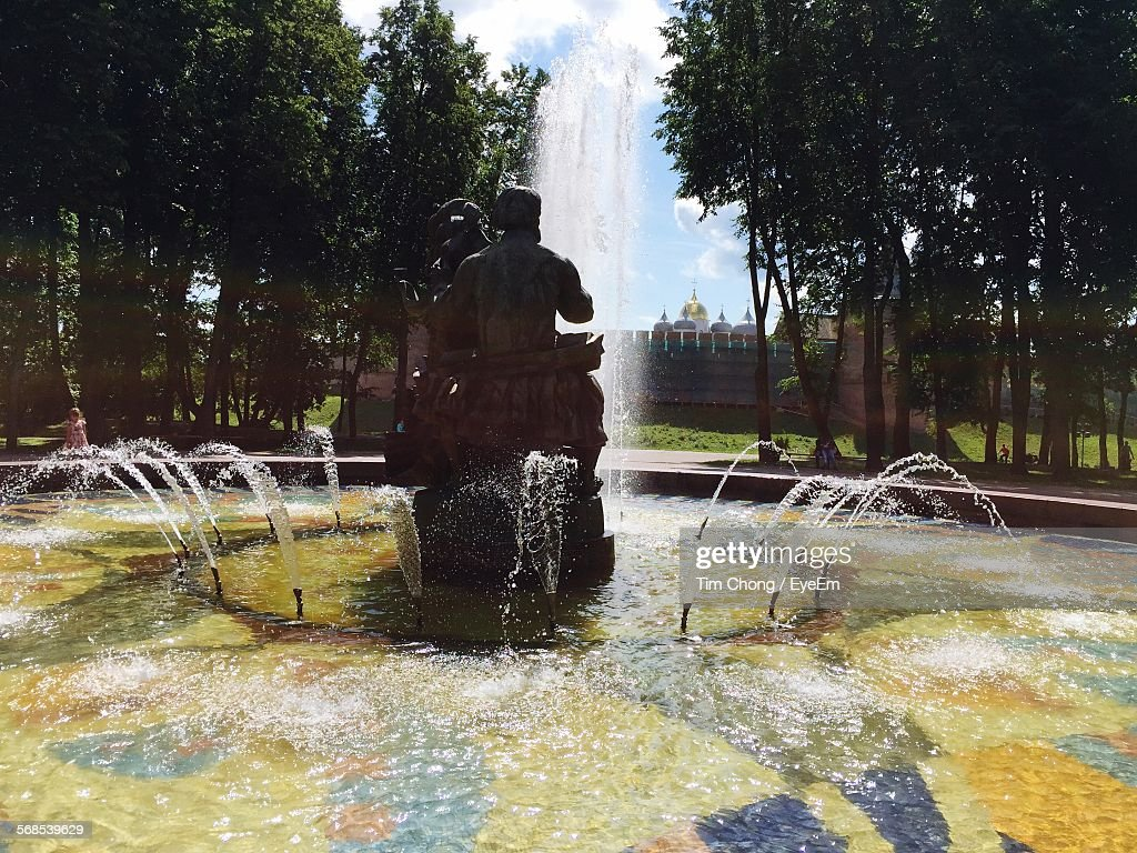 Fountain Sadko At Park : Foto de stock