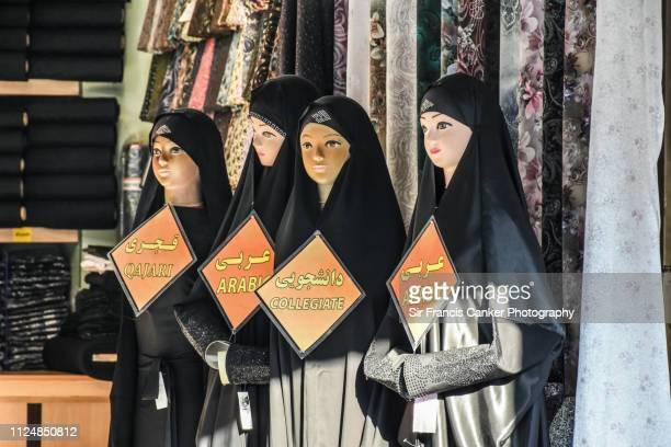 four female mannequins wearing black chador in the grand bazaar of isfahan, iran - quarta feira - fotografias e filmes do acervo