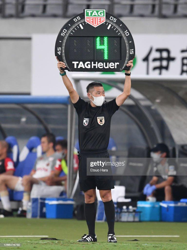 FC Tokyo v Nagoya Grampus - J.League Meiji Yasuda J1 : ニュース写真