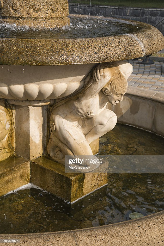 Fragment of the fountain in street of Pyatigorsk, Russia : Stock Photo