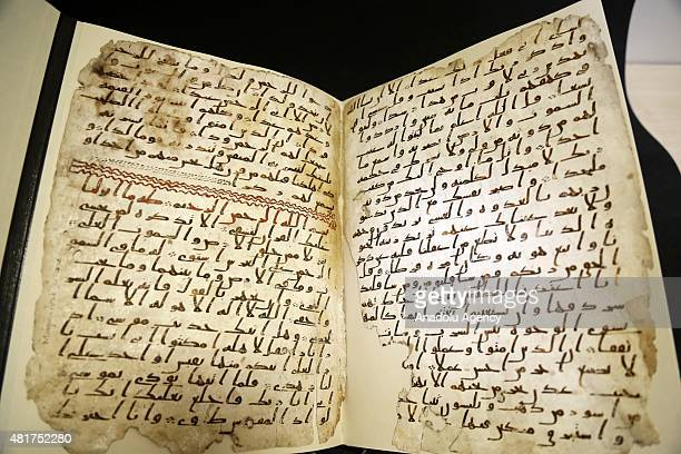 Fragments of ancient Quran is displayed in London on July 24 2015 as fragments of what is believed to be among the oldest existing copies of the...