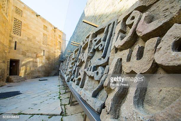 Fragments of Arabic caligraphy carving next to the cistern in the Palace of the Shirvan Shahs