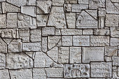 Fragments of jewish tombstones on a wall in the jewish cemetery in Krakow
