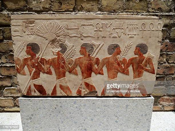 Egyptian soldiers and Nubian mercenaries
