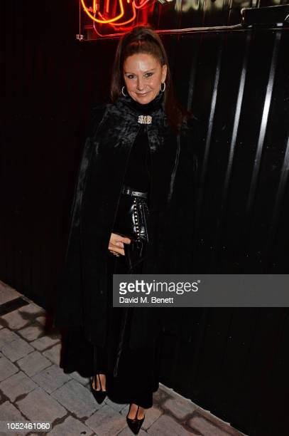 Fran Cutler attends the Big Up Uganda fundraising gala for Save The Children hosted by Adwoa Aboah & Felix Cooper at Wild By Tart, Ecclestone Yards,...
