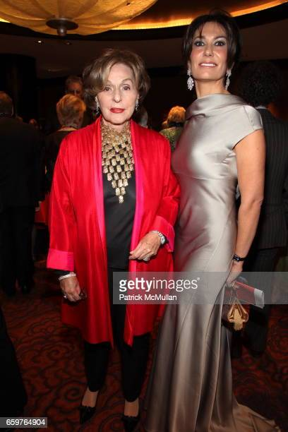 Fran Weissler and Nazee Moinian attend MAD's Visionaries 2009 Gala at Mandarin Oriental on November 17 2009 in New York