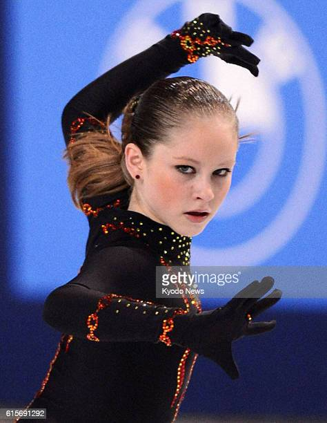 PARIS France Fourteenyearold Russian junior world champion Julia Lipnitskaia performs during the women's short program at the Trophee Bompard figure...