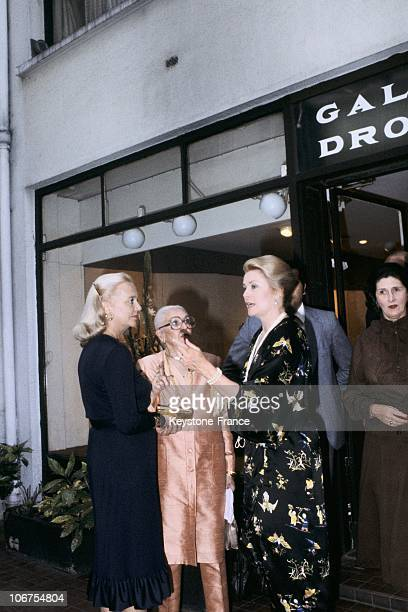 France Paris Princess Grace Of Monaco Coming Out Of The Galery Drouant