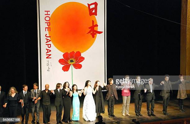 PARIS France Performers for the event ''Hope Japan'' respond to the crowd after their performances at Theatre des ChampsElysees in Paris on April 6...